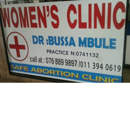 Photo of Dr. Bussa Mbule